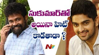 Naga Shaurya's next in Sukumar Productions | Box Office | NTV