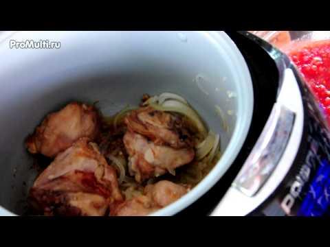 Рецепт запеченной курицы в мультиварке поларис рецепты с пошагово
