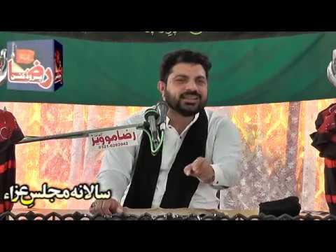 Allama Asif Raza Alvi   28 August 2018   Kabari Bazar kharian ( www.Gujratazadari.com )