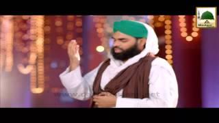 New Ramadan Kalam - Ramzan Aagaya Hai - Haji Bilal Attari