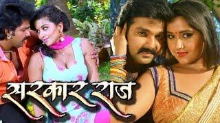 SARKAR RAJ (2016) Full Bhojpuri Movie Shooting   Pawan Singh Monalisa Kajal Raghwani   Nav Bhojpuri