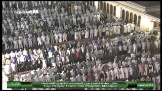 Madinah Fajr 19th Oct 2012 by Sheikh Thubaity