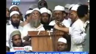 Hefajote islam Bangladesh long march statement April-6th 2013 (Low)