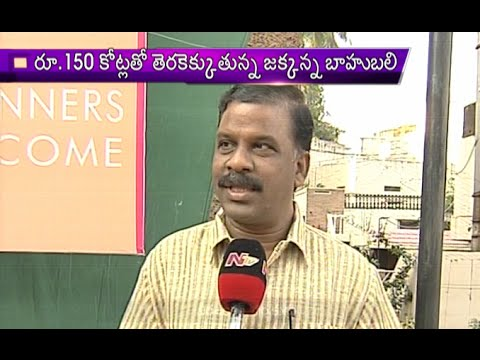 Tollywood Industry Future Depends on Bahubali and Rudramadevi Movies – Story Board Part 03 Photo Image Pic