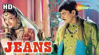 Jeans (1998) (HD) - Aishwarya Rai | Prashanth | Nassar | Raju Sundaram - Latest Hindi Movie