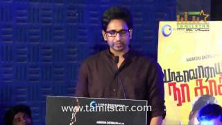 Yagavarayinum Naa Kaakka Movie Audio Launch Part 2