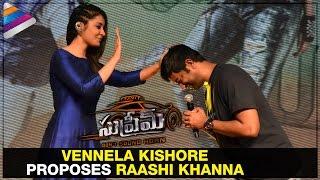 Vennela Kishore Proposes Raashi Khanna | Supreme Success Meet | Sai Dharam Tej | Telugu Filmnagar