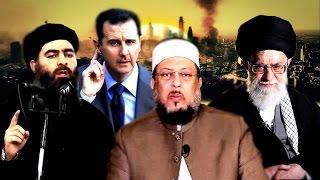 الشيخ محمد الزغبي يكشف مفاجاة : المجرم  ابو بكر البغدادي عميل لايران والاسد واتحداه لمناظرتي
