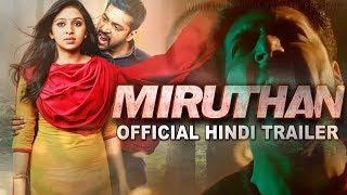 Daring Rakhwala (Miruthan) Hindi Dubbed Trailer - Jayam Ravi, Lakshmi Menon