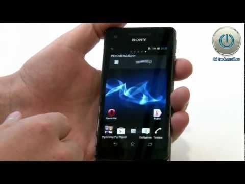 IFA 2012: Sony Xperia V (LT25i)