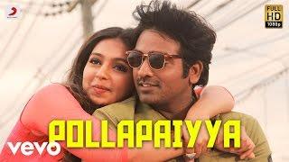 Rekka - Pollapaiyya Lyric Video Tamil   Vijay Sethupathi   D. Imman