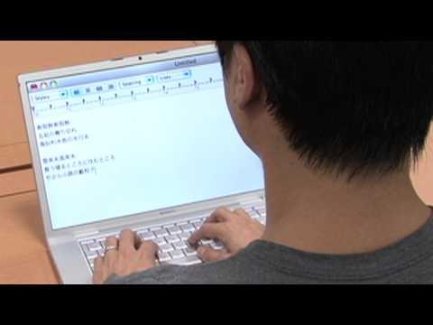 【インターネット】光インターネット開通までの流れ/Google 日本語入力 for Android/東京IT…他関連動画