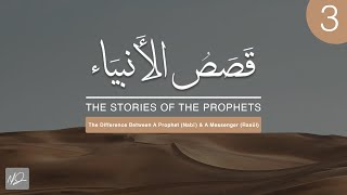 Video: Stories of Prophets: Comparing Prophets and Messengers - Yasir Qadhi 3