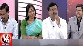 Special Discussion On New Districts In Telangana and All Party Meet | Good Morning Telangana |V6 News