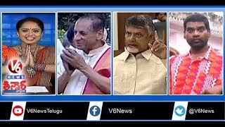 AP New Governor | YS Jagan Vs Chandrababu | Govt Employees Takes Oath On Corruption | Teenmaar News