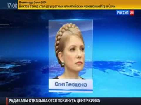 Yulia Tymoshenko released from prison