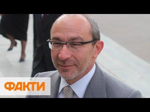 Как Кернес с матом пытался снять в Харькове российский флаг