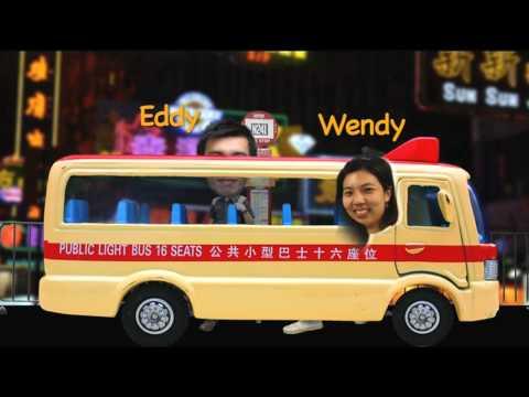 Hong Kong Travel Guide -