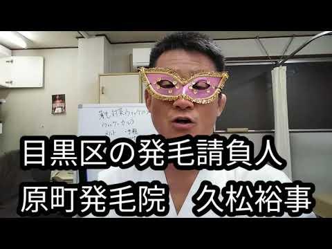2020 2月9日 東京新聞杯 フル/坂本花織選手が「旭日旗」を纏うと批判も、韓国ネットでは反論多数/東京都 目黒区…他