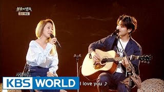 Yangpa & Sam Kim - Because I Love You | 양파 & 샘김 - 사랑하기 때문에 [Immortal Songs 2/2016.08.06]