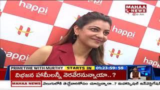 Actress Kajal Agarwal Inaugurates Happi Mobile Showroom In Warangal