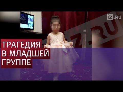 Девочка умерла во время прогулки в детском саду
