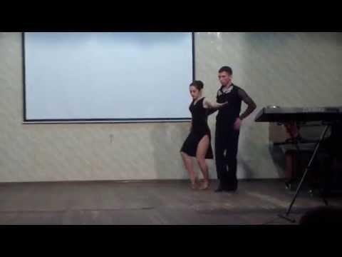 """Аргентинское танго"""