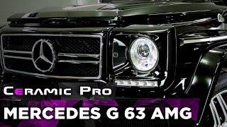Полная защита Mercedes Benz G 63 AMG составом Ceramic Pro 9H