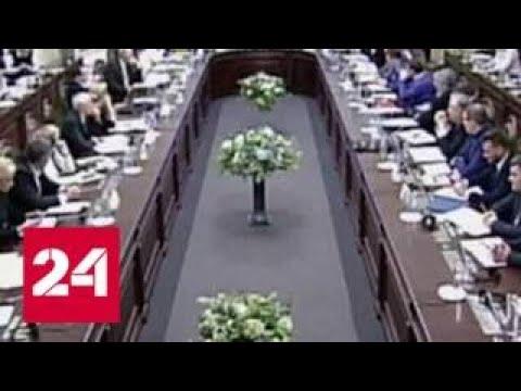 Депутаты Верховной рады призвали к импичменту Порошенко - Россия 24