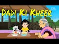 Chimpoo Simpoo - Episode 5 | Dadi Ki Kheer | Funny Hindi Cartoon Series