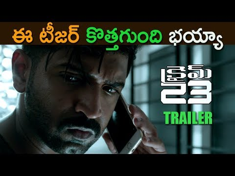 Crime 23 Movie Back To Back Teaser Promos || Latest Telugu Movie 2018 | Arun Vijay