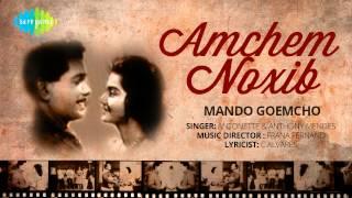 Amchem Noxib | Mando Goemcho | Konkani Movie Song | Janet & Juliet & Mollie