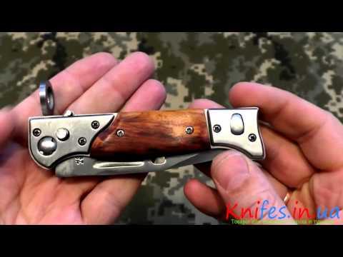 Нож выкидной AK 47/703