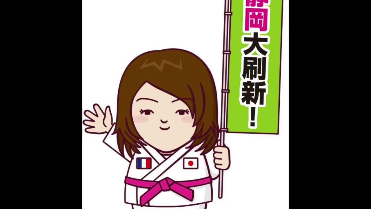 溝口紀子の画像 p1_29
