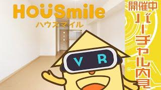 蔵本町 アパート 1K 101の動画説明
