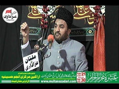 Allama Nasir Sibtain Hashmi I 22  Muharram 2018 I Imam Bargah Kashana Shabir Lal kurti Multan Cantt