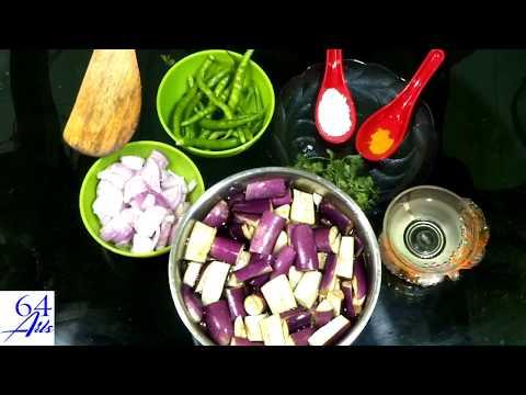 super taste guntur style vankaya Fry ||వంకాయ  ఫ్రై || brinjal  Fry Recipe In Telugu
