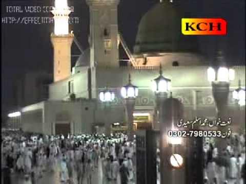 Sun Lo Faryad Shahy Madina Meri video