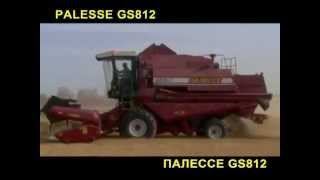 GOMSELMASH PALESSE GS812