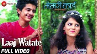 Laaj Watate Full | Memory Card | Reeshabh Purohit & Vinhuti Kadam | Javed Ali