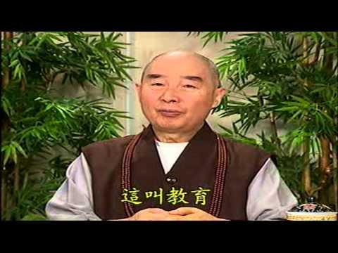 Thái Thượng Cảm Ứng Thiên (5 Phần, 10 Tập) (Còn Tiếp)