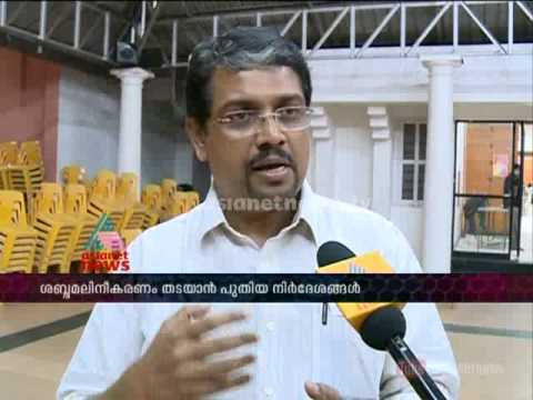 Action against those violating sound pollution norms in Thiruvananthapuram