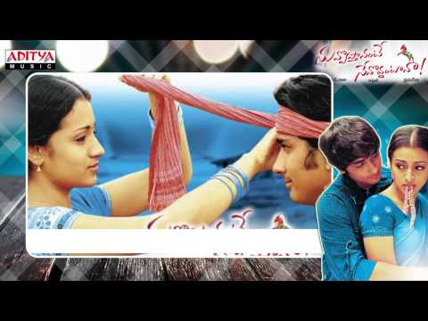 Nuvvostanante Nenoddantana Movie    Chandrullo Unde Song With...