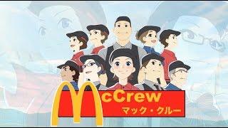 McDonald's Anime Opening (McCrew)