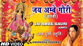 download lagu Jai Ambe Gauri Aarti By Anuradha Paudwal Full Song gratis