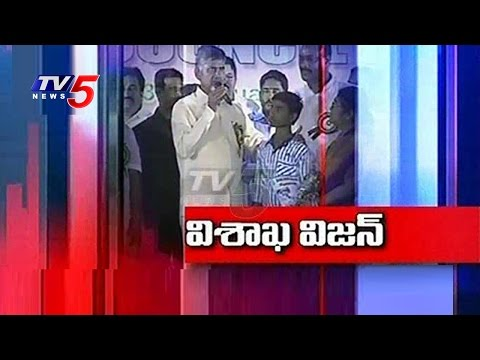 US, AP Govt Signs MoU On Development Of Vizag As Smart City | TV5 news