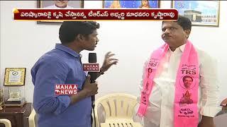 Kukatpally TRS Candidate Madhavaram Krishna Rao Face to Face