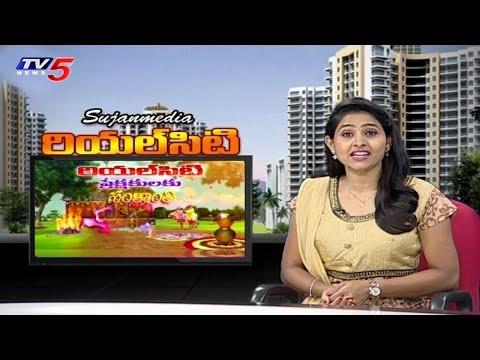 Sujan Media's Real City   Episode 89   13-01-2019   TV5 News
