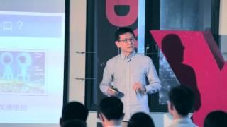 打開創意,跳躍思考:林秀豪 (Lin,Hsiu-Hau) at TEDxTaipei 2014