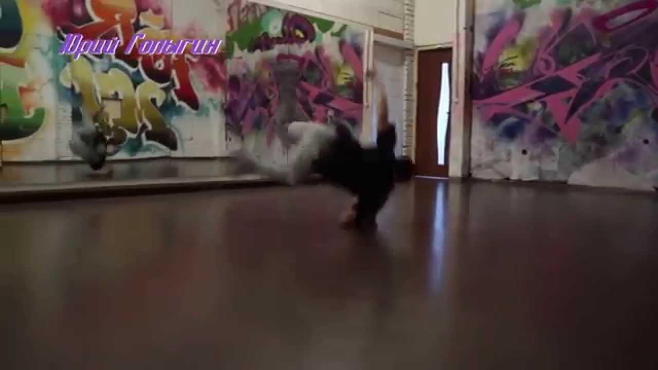 Видео брейк данс (Break Dance) от педагога танцевальной школы DIVA Studio Юры Голыгина.